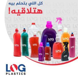اكبر مصانع عبوات بلاستيك